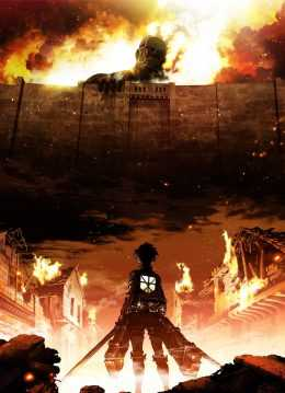 Attack on Titan Wallpaper