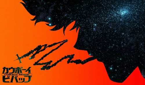 Cowboy Bebop Wallpaper