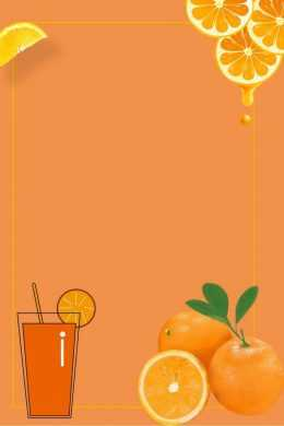 Orange Aesthetic Wallpaper
