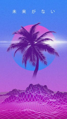 Vaporwave Background Wallpaper